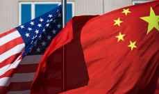 المفاوضات التجارية الأميركية-الصينية ستستأنف بواشنطن مطلع الشهر المقبل