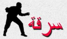 سرقة منزل رئيسة قلم محكمة جنايات بيروت في الشياح
