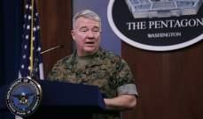 قائد القيادة الأميركية الوسطى: نعتذر عن مقتل مدنيين في الغارة على العاصمة الأفغانية كابل
