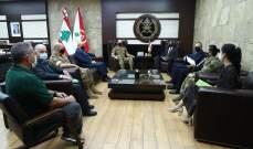 قائد الجيش بحث مع وفد منتدب من وزارة الطاقة الأميركية تقديم مساعدات للجيش