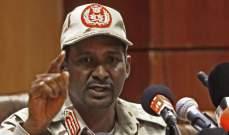 حميدتي: المجلس العسكري بالسودان يريد حكومة مدنية تضم كفاءات مستقلة