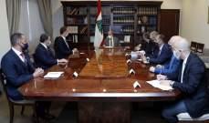 الرئيس عون لوفد من شركة Alvarez & Marsal: لنتائج حاسمة ودقيقة وواضحة معززة بالمستندات
