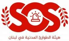 هيئة الطوارئ المدنية: احتراق آليتين تعملان لصالحنا مجانا في وسط بيروت