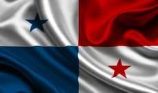 ارتفاع حالات الإصابة بفيروس كورونا في بنما لـ1317 والوفيات لـ32