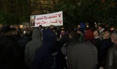 محتجون يعتصمون أمام منزل مفتي طرابلس والشمال مالك الشعار رفضا للتمديد له