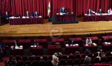 LBCI: الأمانة العامة لمجلس النواب تلقت طلبات لرفع الحصانة عن خليل والمشنوق وزعيتر