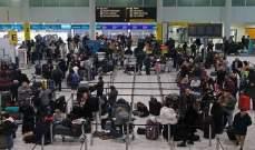 الشرطة البريطانية تعتقل شخصين مشبوهين بإطلاق الدرونات التي عطلت مطار لندن