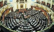 السيسي يقسم اليمين الدستورية اليوم أمام برلمان مصر للمرة الأولى منذ 2005