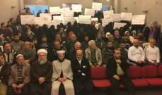 النشرة:اهالي موقوفي عبرا يوقعون على عريضة للمطالبة بعفو عام عن ابنائهم