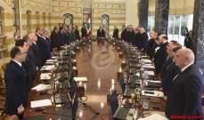 الأخبار: تحذيرات دولية من ذهاب لبنان إلى مؤتمرات الدعم بلا موازنة 2018