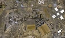 نيويورك تايمز عن مسؤولين أميركيين: نعتقد أن تفجير منشأة نطنز تم التخطيط له لأكثر من عام