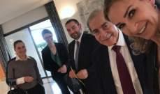 لجنة الصداقة البرلمانية اللبنانية السويسرية بحثت في موضوع الأموال المح
