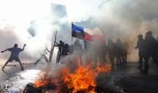سقوط 29 قتيلا منذ بدء التحركات الاحتجاجية في تشيلي