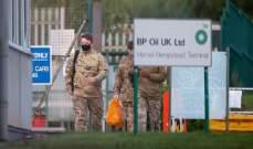 رويترز: بريطانيا تنشر الجيش لحل أزمة نقص المحروقات