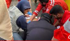 اشكال وتضارب بالسكاكين امام مؤسسة كهرباء لبنان
