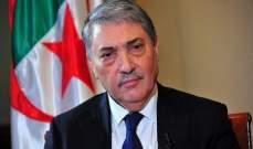 رئيس الوزراء الجزائري الأسبق علي بن فليس استقال من رئاسة حزبه وانسحب من الحياة السياسية
