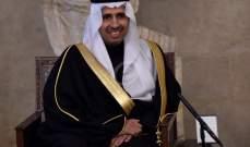 اليعقوب: لبكركي الفضل بتأسيس دولة لبنان الكبير المبني على العيش الإسلامي المسيحي