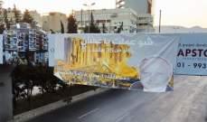 """النشرة: شعبة المعلومات استدعت الناشط طوني أوريون على خلفية تعليق يافطة """"شو عملت يا غسان"""""""