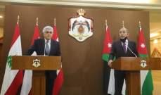 الصفدي: اهتمامنا دائما بأن نحمي لبنان وشعبه وأن نعمل معا لعدم تطور الأمور بشكل سلبي