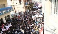 تجمع عدد من اهالي قرى زحلة والبقاع الأوسط للمطالبة بالتمديد لشركة كهرباء زحلة