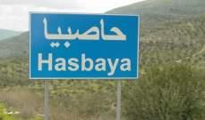 انتخاب مفيد أبو ابراهيم رئيسا جديدا لبلدية الخلوات في حاصبيا