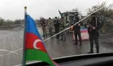 الدفاع الأذرية: أرمينيا أطلقت نار قنابل يدوية على وحداتنا المتمركزة بقرية زييليك