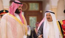 رويترز: محادثات السعودية والكويت حول استخراج النفط من المنطقة المحايدة فشلت