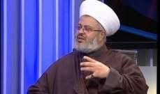 الجعيد: مشكلة العالم الاسلامي تكمن في تمزقنا وتشتتنا