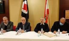 الحسنية باجتماع للمنفذين العامين: مصممون على تحصين الحزب بوحدته وتعزيز عناصر قوته
