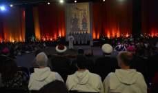 إختتام اللقاء المسكوني العالمي الذي تستضيفه كنائس لبنان ومجلس كنائس الشرق الأوسط