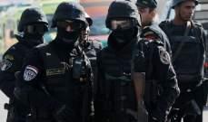 الأمن المصري: ضبط متهمين بحوزتهم أطنان من خام الذهب