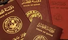 داخلية مصر ألغت قرار منع التأشيرات لمواطني قطر