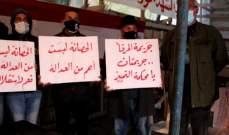 النشرة: حراك النبطية نفذ وقفة تضامنية مع أهالي ضحايا انفجار مرفأ بيروت
