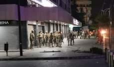 النشرة: التوتر على حاله في ساحة النجمة بصيدا والجيش يضرب طوقا في المكان لمنع انتقال المحتجين