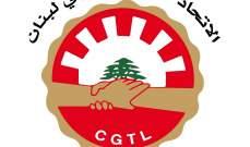 وفد من الاتحاد العمالي زار مرتضى: للإسراع بمعالجة حظر دخول ومرور المنتجات اللبنانية للسعودية