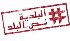 سراي حلبا: 3243 مرشحا للبلديات والمخاتير بينهم 180 مرشحة