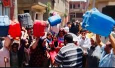النشرة: أهالي الحسكة نفذوا وقفة احتجاجية تنديدا بقطع المياه عنهم من قبل تركيا