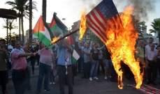 وقفة استنكارية في صيدا ضد مؤتمر البحرين وحرق العلمين الاميركي والاسرائيلي
