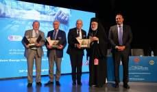 عودة بافتتاح المؤتمر الطبي الـ 24 لمستشفى القديس جاورجيوس: كل إنسان مدعو إلى التقدم