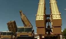إيران تكشف عن نظام صاروخي تم تصنيعه محلياً