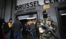 إصابة عدة أشخاص وانهيار مبنى سكني في بلجيكا جراء انفجار غير ارهابي