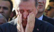 أردوغان فقد الوعي أثناء أدائه لصلاة العيد بمسجد في إسطنبول