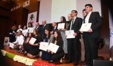 """عشرة طلاب نالوا """"جائزة بشارة الخوري للتوعية الديموقراطية"""" عن العام 2019"""