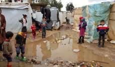 النشرة: رسائل نصية للسوريين بالنبطية للحصول على القسم الثاني من التدفئة الشتوية