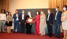 الحريري كرمت المديرة السابقة للتعليم الثانوي جمال بغدادي