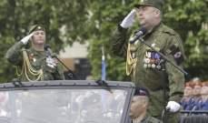 تعيين ليونيد باسيشنيك زعيما لإقليم لوجانسك المتمرد في أوكرانيا