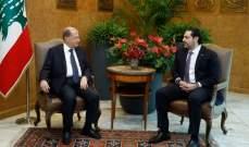 الشرق الاوسط: تفاهم بين عون والحريري لمعالجة حادثة الجبل