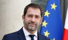 وزير الداخلية الفرنسي: أحبطنا عملا إرهابيا استلهم مدبره خطته من هجمات 11 أيلول