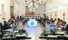 الجمهورية: العديد من الوزراء اعترضوا على طرح تلزيم البطاقة البيومترية بالتراضي