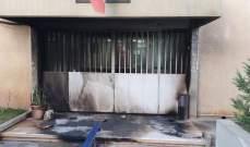 مجهولون ألقوا مواد حارقة ليلا على مدخل سنترال البحصاص والأضرار مادية